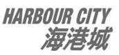 Harbour City Estates Ltd's logo
