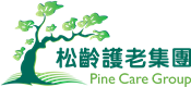 Pine Care Group Limited's logo