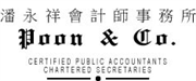 Poon & Co's logo