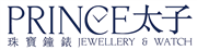 Prince Jewellery and Watch Company Limited's logo