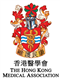 The Hong Kong Medical Association's logo