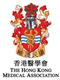 The Hong Kong Medical Association