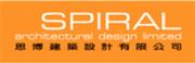 Spiral Architectural Design Limited's logo