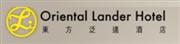 Oriental Lander Hotel Management Limited's logo