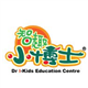Dr I-Kids Education Centre's logo