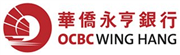 OCBC Wing Hang Credit Limited's logo