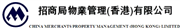 China Merchants Property Management (Hong Kong) Limited's logo
