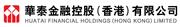 Huatai Financial Holdings (Hong Kong) Limited's logo
