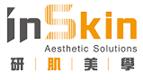Inskin Aesthetic Solutions's logo