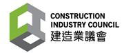 Construction Industry Council's logo