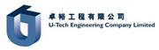 U-Tech Engineering Co Ltd's logo