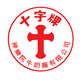 Trappist Dairy Ltd's logo