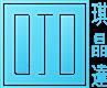 Shenzhen Qijingda Trading (HK) Company Limited's logo