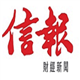 Hong Kong Economic Journal Company Limited's logo
