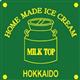 Hokkaido Marche Hong Kong Limited's logo