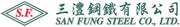San Fung Steel Company Limited's logo