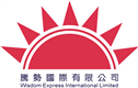 Wisdom Express International Limited's logo