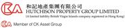 Hutchison Property Group Limited's logo