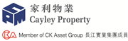 Cayley Property Management Limited's logo