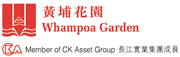 Whampoa Garden Management Limited's logo