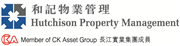 Whampoa Property Management Limited's logo