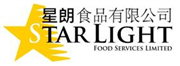 Star Light Food Services Limited's logo