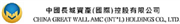 China Great Wall AMC (International) Holdings Company Limited's logo