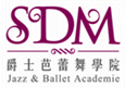 SDM Jazz & Ballet Academie Co. Limited's logo