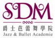SDM Jazz & Ballet Academie Co. Limited's logo