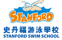 Stanford Swim School's logo