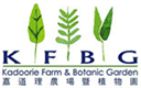 Kadoorie Farm & Botanic Garden Corporation's logo