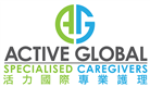 Active Global Specialised Caregiver (Hong Kong) Pte Ltd's logo