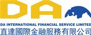 DA International Financial Service Limited's logo