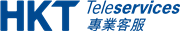HKT Teleservices's logo