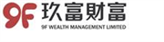 9F Wealth Management Limited's logo