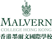 Malvern College Hong Kong Limited's logo