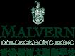 Malvern College Hong Kong Limited's logo