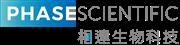 Phase Scientific International Limited's logo