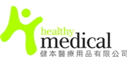 Healthy Medical Company Limited's logo