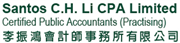 Santos C.H. Li CPA Limited's logo
