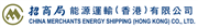 China Merchants Energy Shipping (Hong Kong) Company Limited's logo