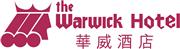 Cheung Chau Warwick Hotel's logo