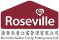 Roseville Senior Living Management Limited's logo