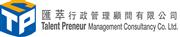 Talent Preneur Management Consultancy Co. Limited's logo
