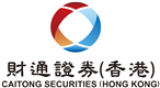 Caitong Securities (Hong Kong) Co., Limited's logo