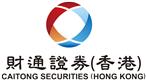 Caitong Securities (Hong Kong) Co., Limited's logo