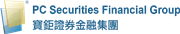 PC Securities Financial Group Limited's logo