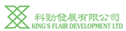 King's Flair Development Ltd's logo