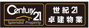 世紀21卓建物業's logo