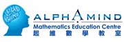 Alpha Mind Education Limited's logo
